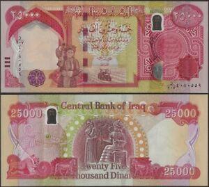 Iraq P102c B356c 25000 Dinars 2018 UNC Hybrid @ Ebanknoteshop