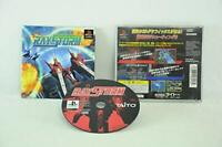 USED PS1 PS PlayStation 1 RayStorm 60134 JAPAN IMPORT