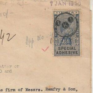 India Pakistan 1946 /50 revenue stamp KGVI Rs 10 used Karachi