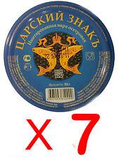 "7 Jars Russian Black Caviar ""Royal Sign"" Best quality 735 gr./ 25.93 oz"