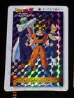 DRAGON BALL Z GT DBZ AMADA PP PART 24 CARD PRISM CARD 1037 HARD BANDAI JAPAN **