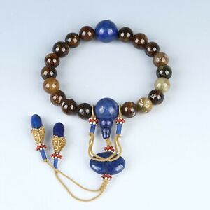 Antique Chinese Collection Natural Tourmaline Eighteen Beads Bracelets