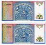 UZBEKISTAN / Usbekistan  5 Sum 1994 P 75 kassenfrisch 2 Aufeinanderfolgenden UNC