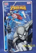 Marvel The Amazing Spiderman Silver Spider-Man Mega Bloks 1944 New 70 pieces