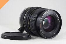 PCS MIR-67 2.8/35 S/n 9401029 (ARSAT H ) Shift Nikon mount lens  Made in Ukraine