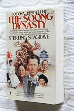 The Soong Dynasty by Sterling Seagrave (Paperback, 1986)