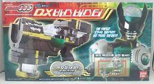 Bandai Kamen Masked Rider OOO Ozu : DX Birth Buster (Bandai Korea  Ver)