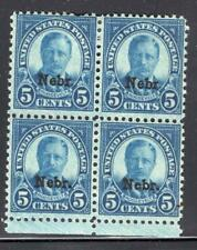 1¢ WONDER'S ~ US #674 BLK4 F-VF MNH/MH 5¢ NEBRASKA OVPT 2 MNH/TOP 2MH ~ O840