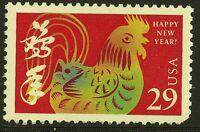 US Scott #2720, Single 1992 Chinese New Year 29c VF MNH