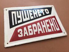 Vintage Antique Tin Enamel Porcelain Sign No Smoking 1940's Smoking Prohibited