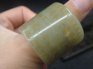 Antique Chinese Celadon Nephrite Hetian Jade Archer's Thumb Ring scripture