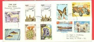 Cambodia DOG HORSE Butterfly ++ 10 diff stamp used on cover to USA