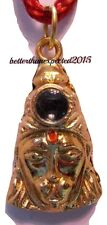Shri Panchmukhi Hanuman Chalisa Yantra Pendant / Kavach ~Blessed & Energized