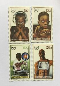 1981 South Africa Bophuthatswana Stamps MNH Complete Set 3