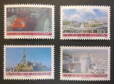 CHINA-CHINY STAMPS MNH - Achievements of Socialist Construction, 1990,**