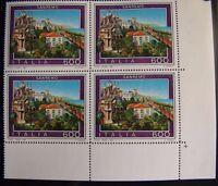 1991 Italia cuarteto Turismo San remo 600 liras MNh