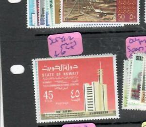 KUWAIT (PP2501B)    TELECOMS  SG 541-2       MOG
