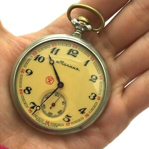 Vintage Pocket Watch MOLNIJA Ship Cupronickel Mechanical Russian Collectible SU