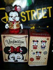 Disneys minnie mouse eachez vinylmation. 1 in 10 le 250 minnie mouse variant