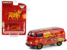 "Volkswagen Panel Van ""Chinese Zodiac 2021 Ox"" 1/64 Diecast By Greenlight 30223"