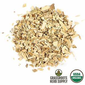 Organic White Willow Bark, c/s (Salix alba)