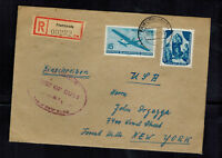 1956  Friedrichroda East Germany DDR Airmail Cover to  USA Customs Stamp