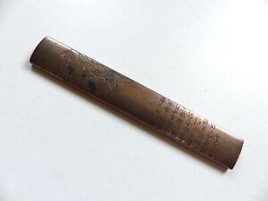 ANTIQUE 19th CENTURY KOZUKA JAPANESE EDO ANTIQUE FOR KOSHIRAE SIGNED (#3)
