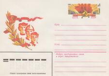 Russia, Soviet Union envelope, XXVI congress of the Communist Party