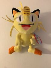 Pokémon Meowth 8 In Plush - Wicked Cool Toys - New With Tags!