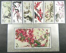 China, Peoples Republic stamps, SC 1974-80 Plum Blossoms complete set, mnh.