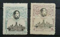 Spain 1920 UPU congress - 2 values 1ct & 4 pta Mi 267 + 278 Sc 318 + 329 MH