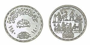 1980 Egypt Large Silver Proof 1 P- FAO-Professions-Ancient builders
