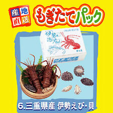 Rare! Re-ment Miniature Origin Japan Delivery Food 2 No.6 Ise Shrimp And Shells