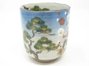 Auspicious Flower Tea Cup (Handmade in Kyoto, Japan)
