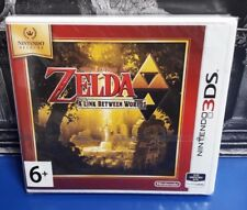 The Legend of Zelda: A Link Between Worlds Nintendo 3DS PAL NEW / SEALED