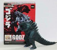 "Godzilla 65th Anniversary 2017 3.5"" Figure"