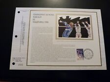 FEUILLETS CEF - 1er JOUR - CHAMPIONNAT DU MONDE MASCULIN DE VOLLEY BALL 1986