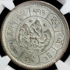 BE1622 1948 TIBET 10S SILVER COIN~LM-663 ~ NGC AU58