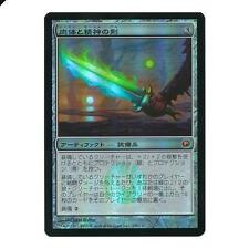 Individual Yu-Gi-Oh! Cards in Japanese