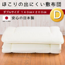 Japanese futon mattress sikifuton made in japan three layers solid double size