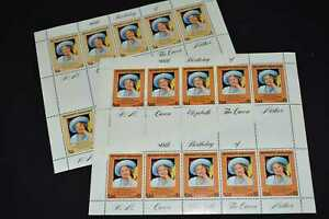 Bangladesh 'Queen Mother 80th Birthday' MNH Sheets, 99p Start, All Pictured