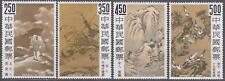 CHINA - TAIWAN 1966 COMPLETE SET PAINTINGS Mi.: 599-602 - **MNH**