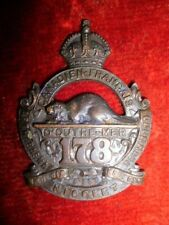 178th Battalion (Canadien-Francais) Cap Badge, WW1 Canadian, CEF