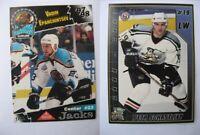 1997-98 Jacks #19 Epanchintsev Vadim    Clevelan Lumber Jacks   Russia spartak