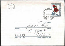 Israel 1992 Pre-Paid Cover Flowers FDC First Day Cover #C43189