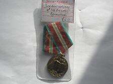 Soviet Russia bolshevic revolution medal