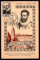 CARTE 1er JOUR / JOUR du TIMBRE 1946 = Cote 25 € / Lot Timbre France 754