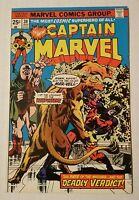 Captain Marvel Vol. 1 #39 VF/NM (Marvel,1975) The Watcher,  The Cosmic Superhero