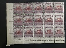 HUNGARY Major ERROR 1919 15f Paper Folded & MISPERF. CORNER Block W3-34