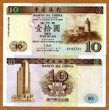 Macao / Macau 10 Patacas, 1995, P-90, BDC, UNC > Lighthouse